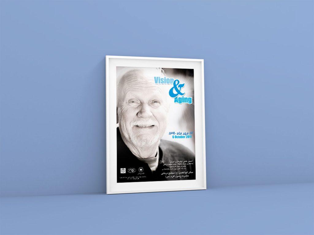 طراحی پوستر بینایی و پیری