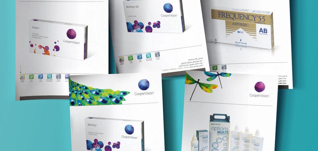 تراکت های معرفی محصولات کوپرویژن