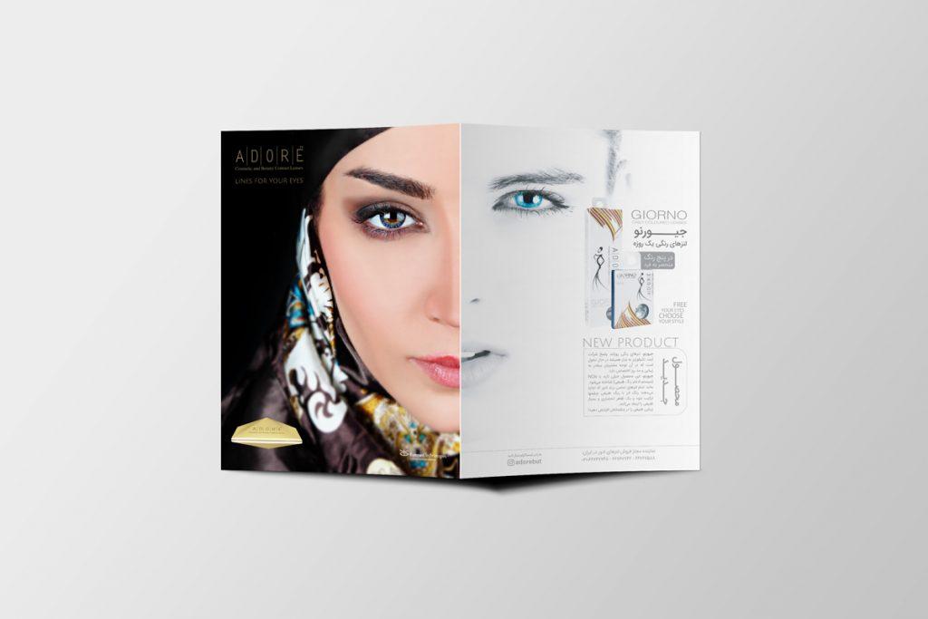 چاپ بروشور لنزهای رنگی روزانه و فصلی ادور