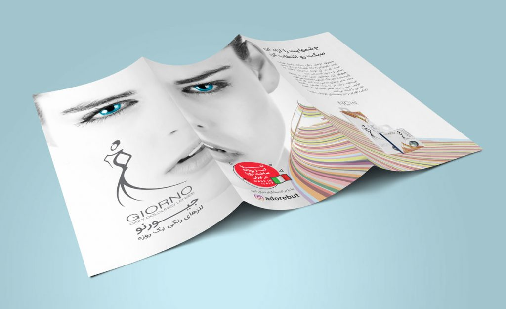 طراحی بروشور ۳ لتی لنزهای رنگی روزانه ادور