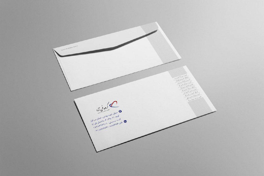 طراحی و چاپ پاکت نامه گروه فن آوا